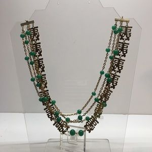 Asian endless necklace